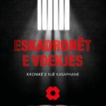 Bardhyl Mahmuti – Eskadronët e Vdekjes – Kopertina-AL-eBook-PDF-1