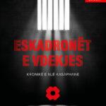 Bardhyl-Mahmuti-Eskadronët-e-Vdekjes-eBook